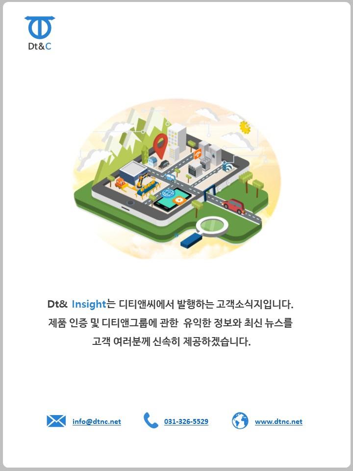 포맷변환_슬라이드12.jpg